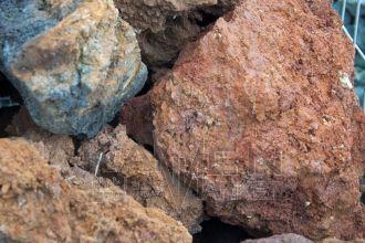 Láva - kusový dekoračný kameň